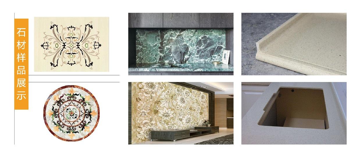 石材样品展示.png