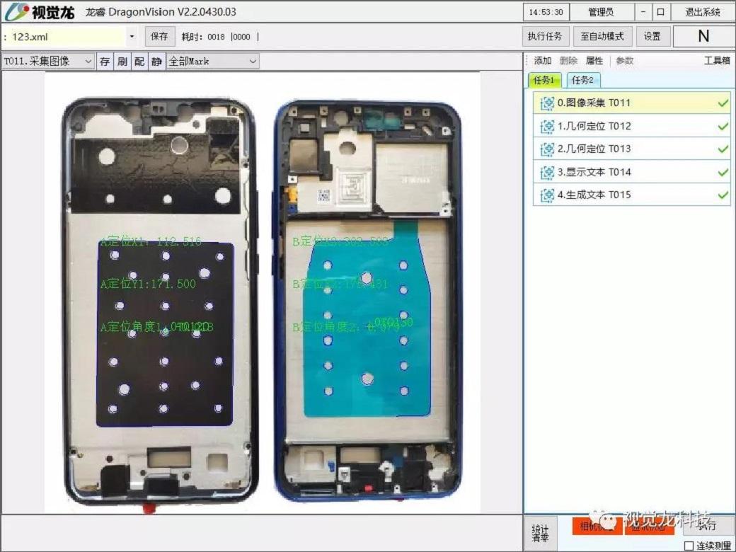 微信图片_111.jpg
