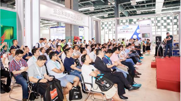 PCIM Asia 六月载誉归来,响应亚洲电力电子市场强烈需求406.png