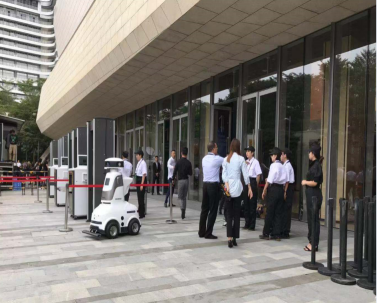 """2019-4-23-""""人机协作""""智能机器人应用——以智慧园区应用为例1092.png"""
