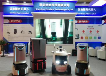 配送机器人技术及其应用(优地)317.png