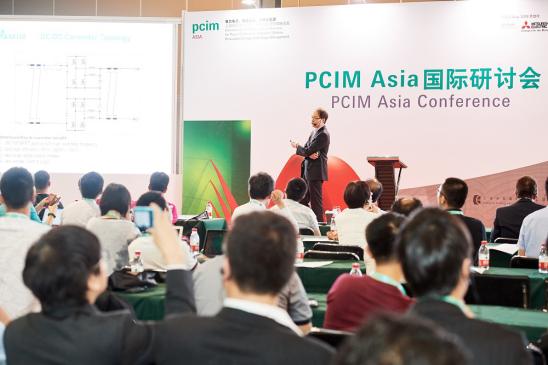 PCIM Asia国际研讨会聚焦电力电子行业最新科研成果1362.png