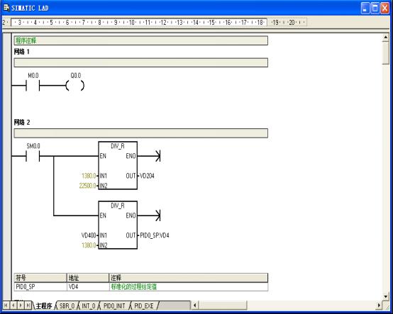 1-基于PLC的交流电机速度控制系统设计3493.png