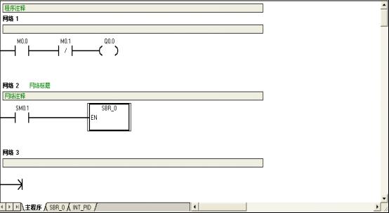 1-基于PLC的交流电机速度控制系统设计3529.png