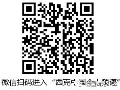 微信图片_20190620103511.png