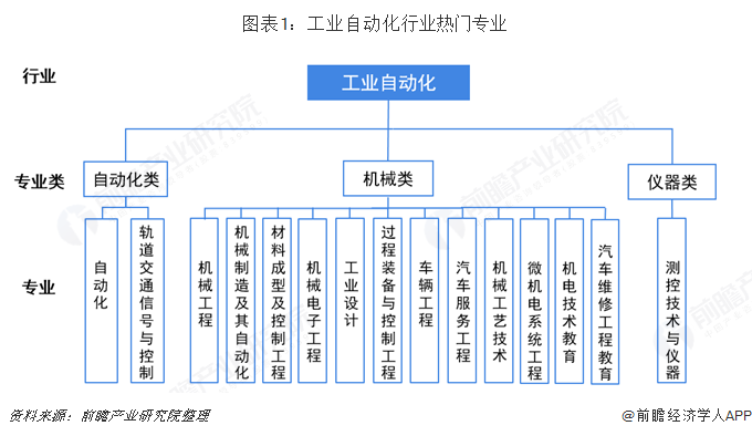 20190624-997127f8cba210d2.png