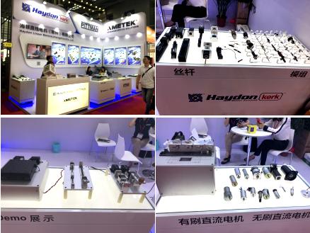 海顿,直线电机,直线传动,华南自动化展.png