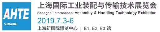 传输技术博览会