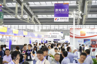 LEAP Expo 2019 观众预登记正式启动1446.png