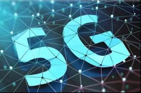5G工业互联网.jpg