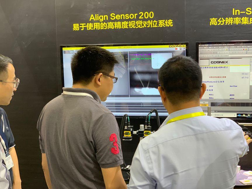 第23届华南工业自动化展览会