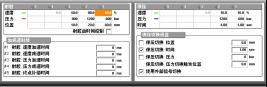 注塑机保压控制非线性系统模型的建立与应用5160.png