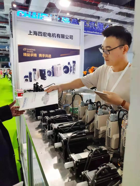 上海四宏电机抓码王每期自动更新.jpg