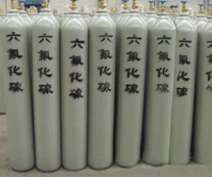 六氟化硫.png