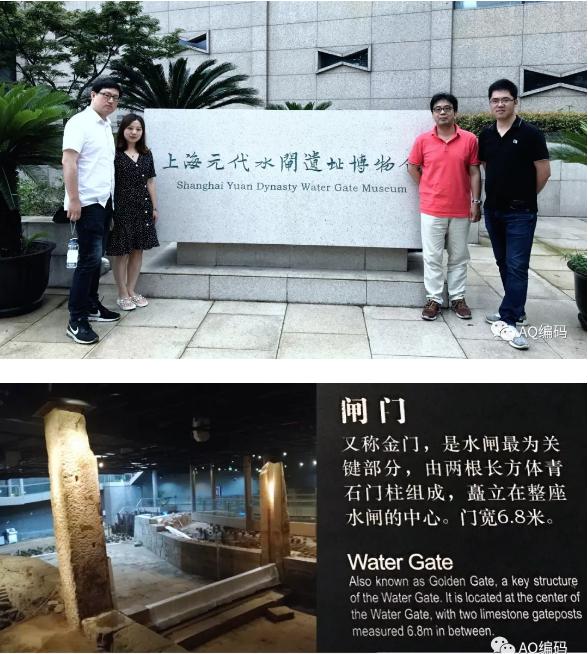 一座元代水閘遺址.png