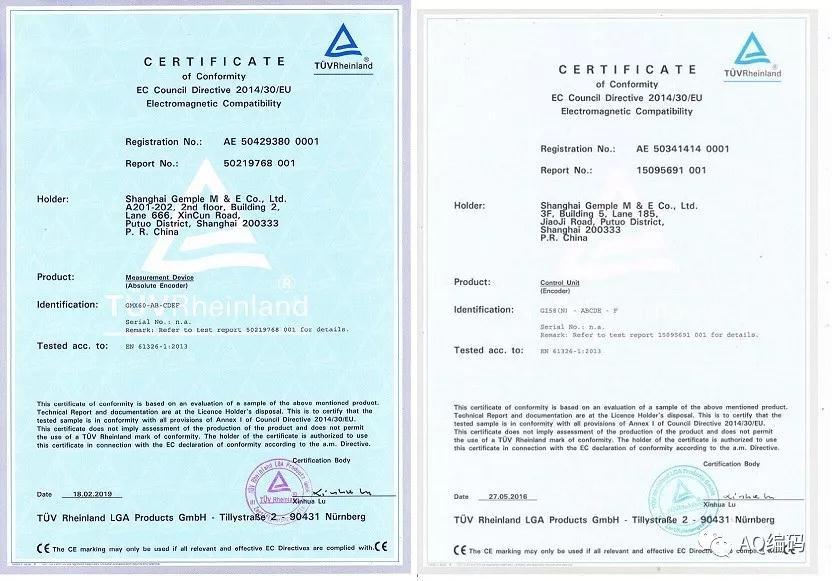 德國TUV萊茵實驗室的認證。.jpg