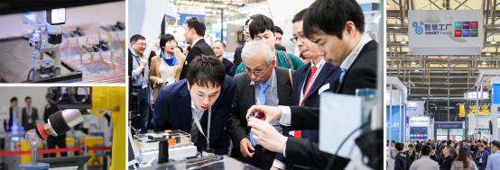 2020慕尼黑上海電子生產設備展關鍵字公布:融與智——融合創新,智造未來_2019071554.png
