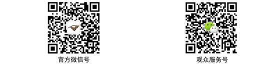 2020慕尼黑上海電子生產設備展關鍵字公布:融與智——融合創新,智造未來_201907151432.png
