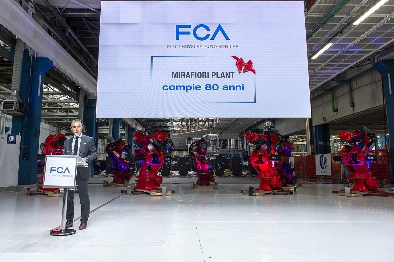 柯马位于意大利的米拉菲奥里工厂