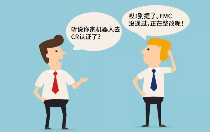 清能德創工業機器人.jpg