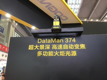 康耐視DATAMAN370系列讀碼器