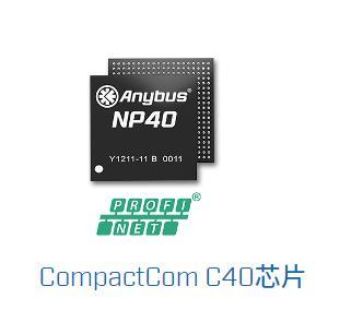 Anybus® CompactCom™ C40.jpg