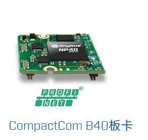 CompactCom B40板卡.jpg