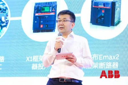 ABB中国电气事业部负责人赵永占.png