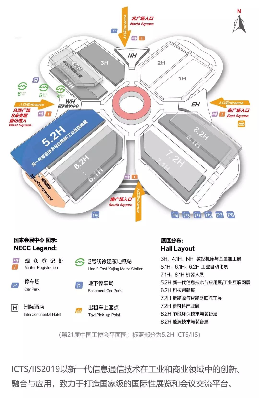工业互联网展位图.jpg