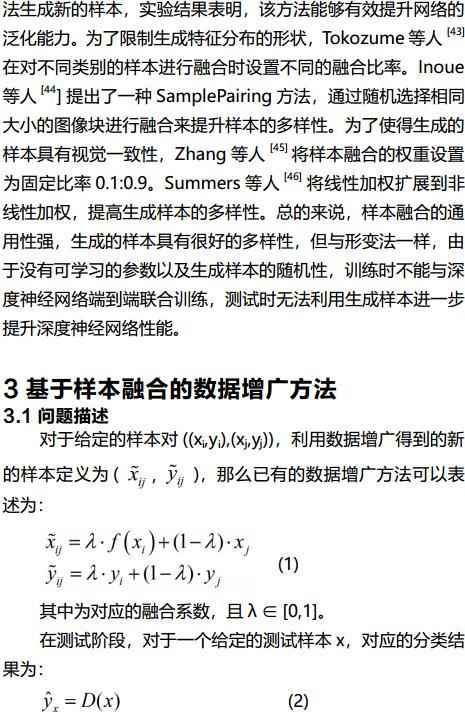 1.8.jpg