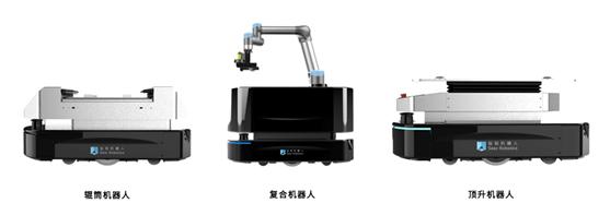 激光导航移动机器人.png