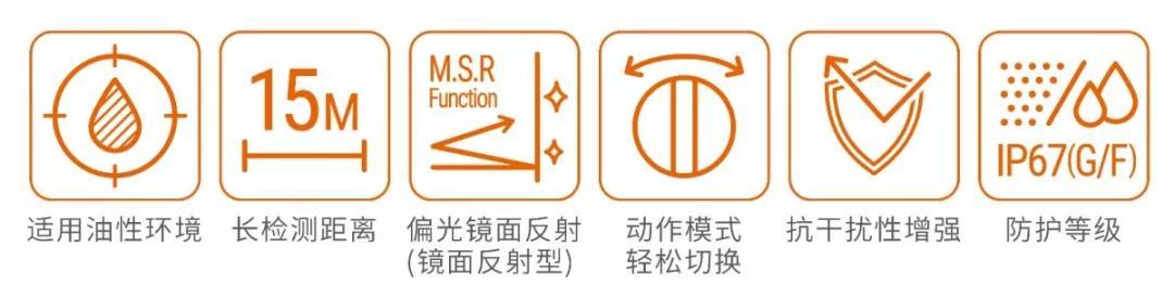 奥托尼克斯传感器型号.jpg