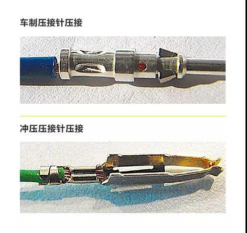 针压接技术