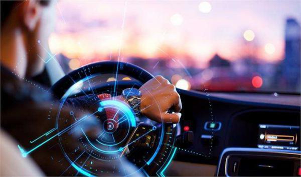 汽车智能化.jpg