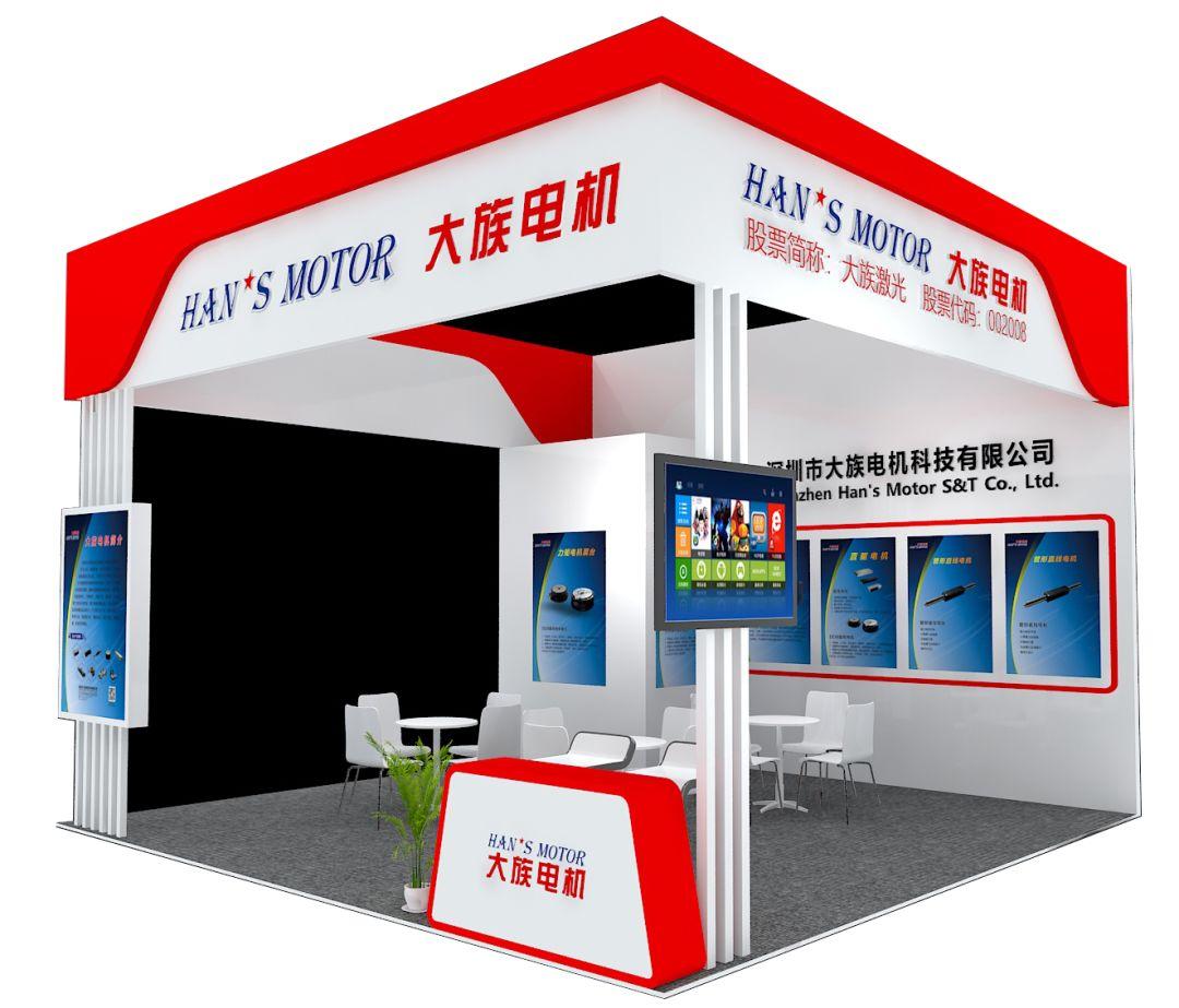 上海工博会