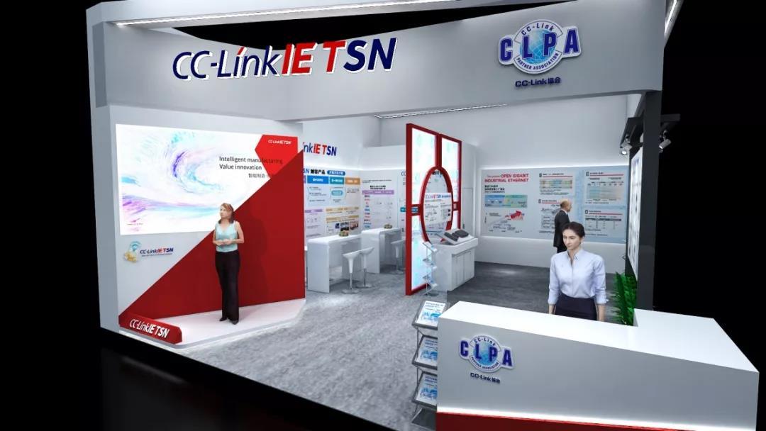 CC-LinkIETSN运动模块.jpg