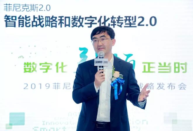 菲尼克斯电气中国公司总裁顾建党.png