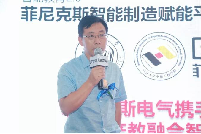 南京江宁高等职业技术学校校长王小林.png