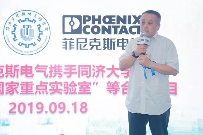 同济大学机械与工程学院刘海江教授.png