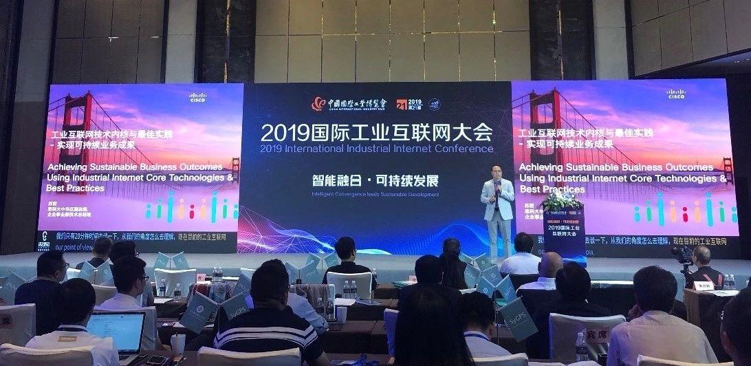 中国国际工业博览.jpg