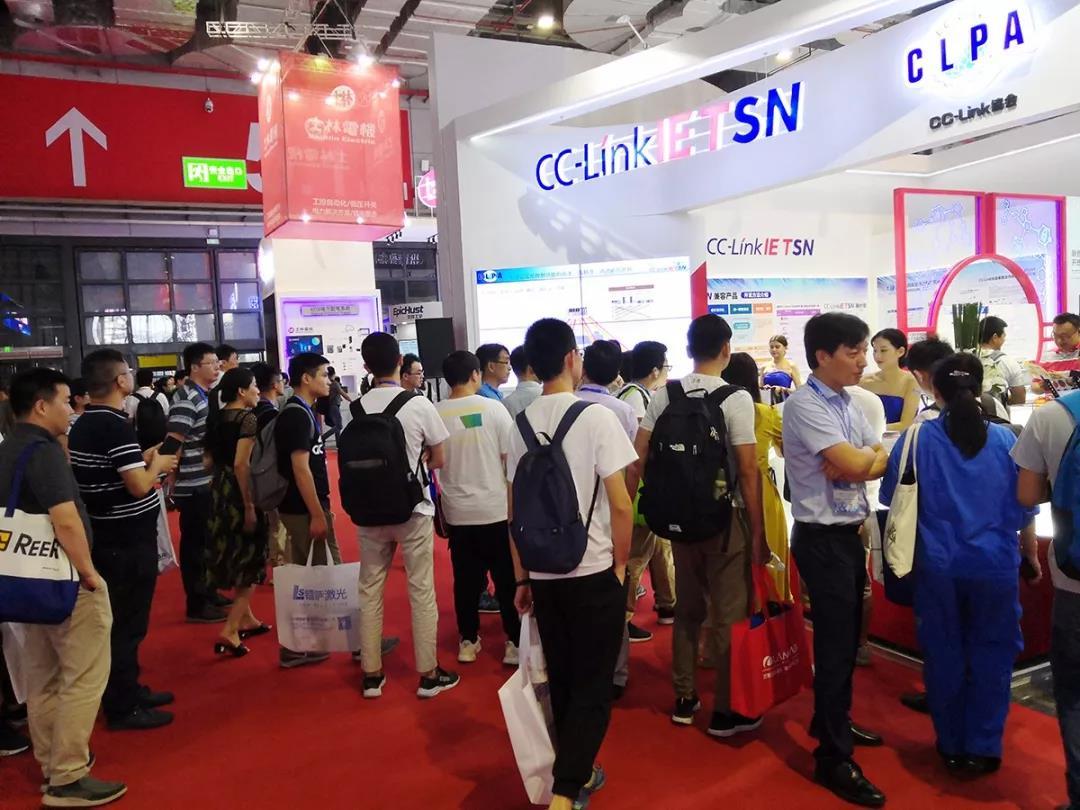 CC-Link协会运动控制技术.jpg