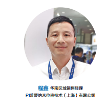 域销售经理程鑫.png
