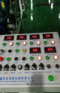 AC300在同步傳動控制系統的應用3332488.png