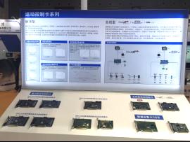 高性能EtherCAT总线型运动控制卡