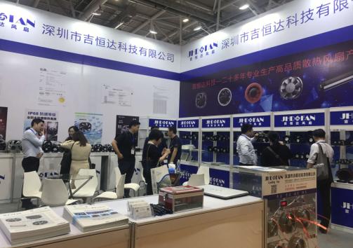 深圳市吉恒達科技有限公司展位圖.png