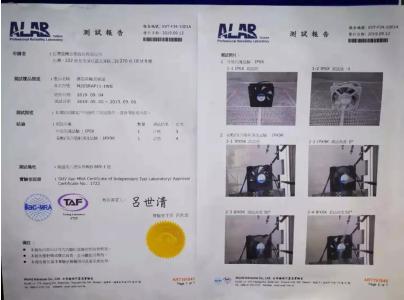 IP69K第三方測試報告.png