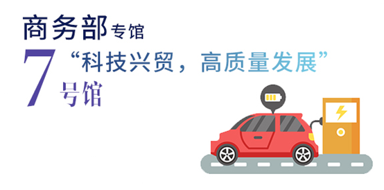 """福士工業邀您一起觀看2019深圳高交會""""種草""""攻略"""