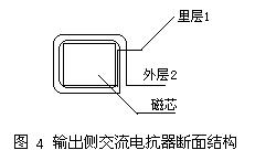 2-淺析變頻調速系統輸出電抗器功能及選擇2925.png