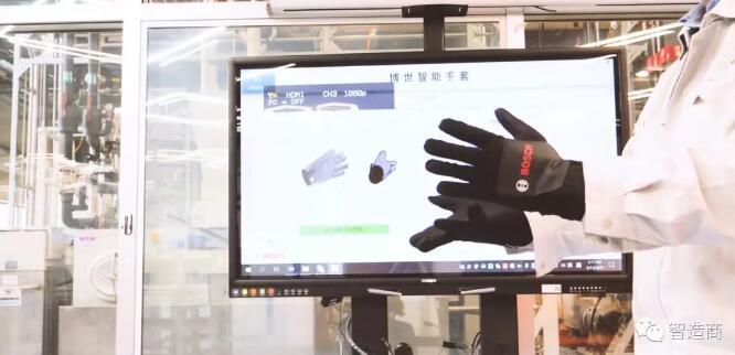 智能手套装载在 PC 工作站中的分析软件