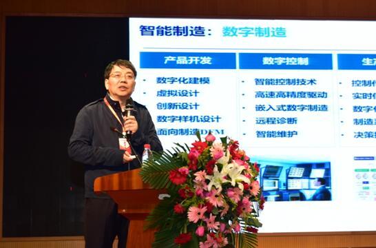 丁漢中國科學院院士